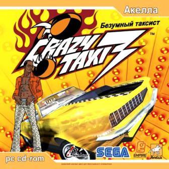 Crazy Taxi 3 (2004) PC
