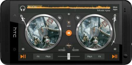edjing Pro. DJ Mix Song Studio v2.3.0 (Cracked)