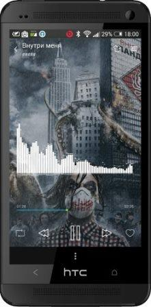 TTPod Android 7.0.0 Lite Final (Cracked)