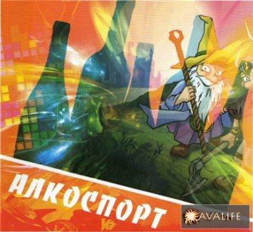 Алкоспорт (2009) PC