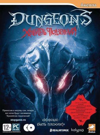 Dungeons: Хранитель Подземелий [v.1.2.0.0 + 42DLC] (2011) PC | RePack