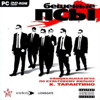 Бешеные псы / Reservoir Dogs (2006) PC   RePack от R.G. NoLimits-Team GameS
