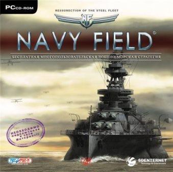 Морская битва / Navy Field [v.1195] (2010) PC