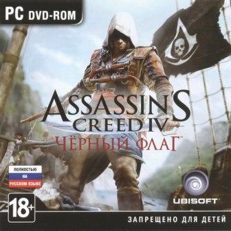 Assassin's Creed IV: Black Flag (v1.07/dlc/2013/RUS/MULTI) SteamRip Let'sРlay