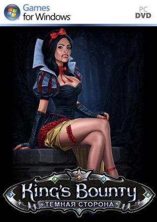 King's Bounty: Dark Side - Premium Edition (v.1.5.1047.1747u1) (2014/RUS/ENG/MULTI4/RePack by Decepticon)