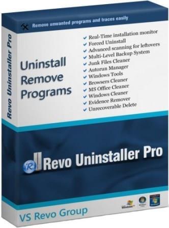 Revo Uninstaller Pro 3.0.7 (2014)