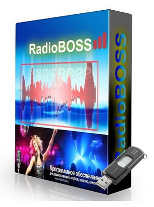 RadioBOSS Advanced 4.3.0.541 (2014) Portable