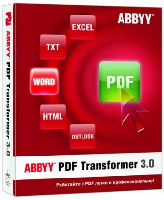 ABBYY PDF Transformer 3.0 build 9.0.102.46 (2014)