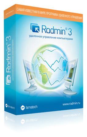 Radmin v3.4 + NewTrialStop v2.3 (2014) PC