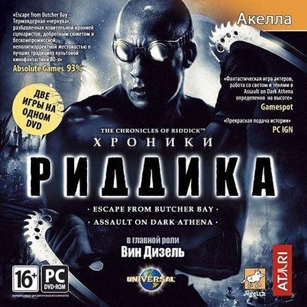 Хроники Риддика. Золотое издание (2009/RUS/RePack R.G. Catalyst)