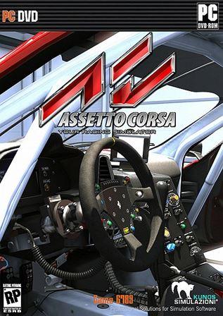 Assetto Corsa (2014/RUS/RePack R.G. Revenants)