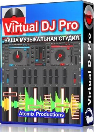 Atomix Virtual DJ Pro Infinity 8.0.0 build 2139.945 (Rus/Eng) PC | Portable by Baltagy