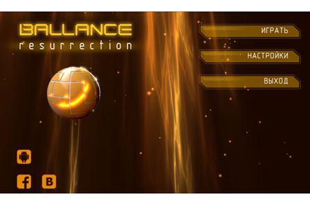 Ballance Resurrection (2013) Android