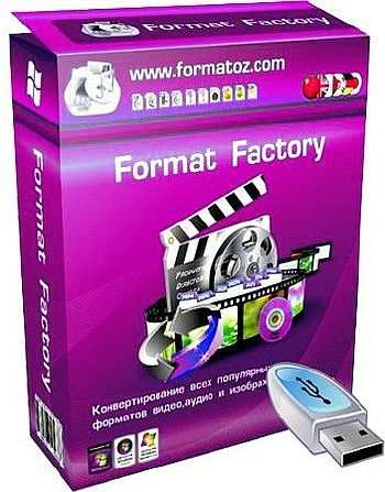 Format Factory 3.8.0 ML Portable by 9649