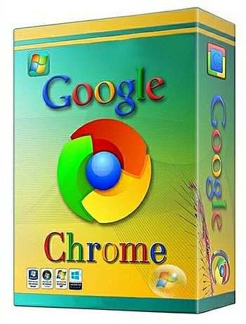 Google Chrome 48.0.2541.0 Portable by jeder