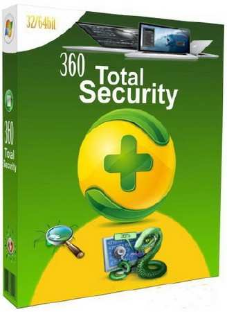 360 Total Security 8.0.0.1046 Final